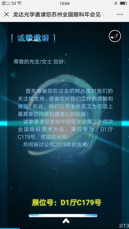 微信图片_2.png