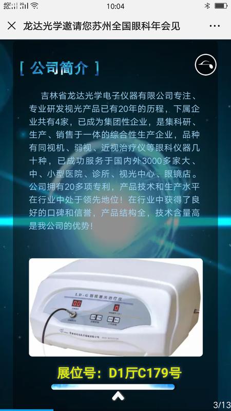 微信图片_3.png