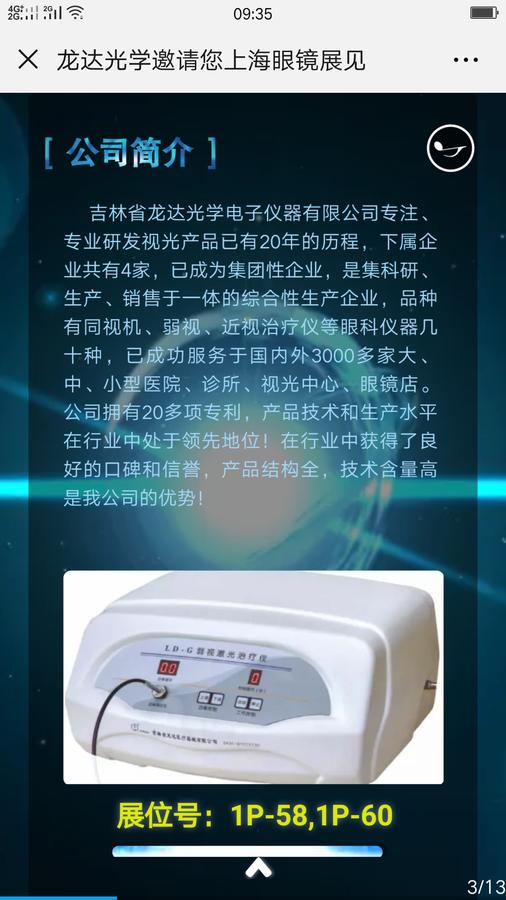微信图片3.png